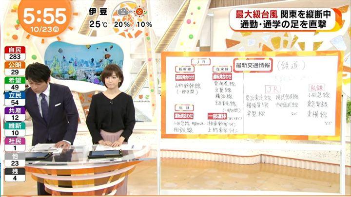 2017年10月23日宮司愛海の画像13枚目