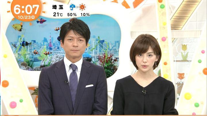 2017年10月23日宮司愛海の画像15枚目
