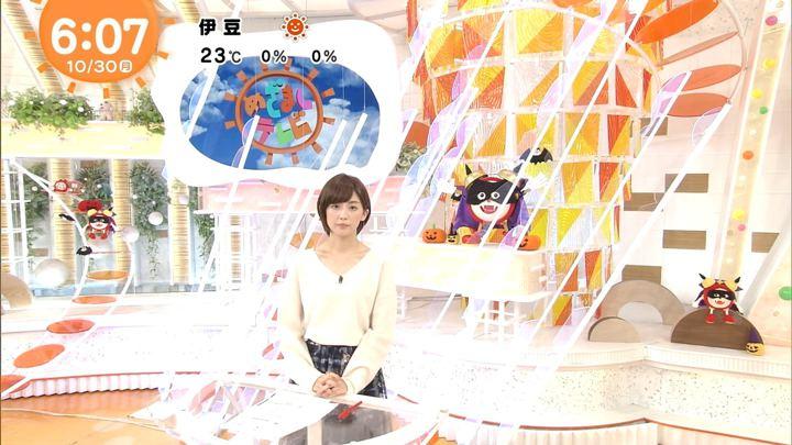 2017年10月30日宮司愛海の画像01枚目