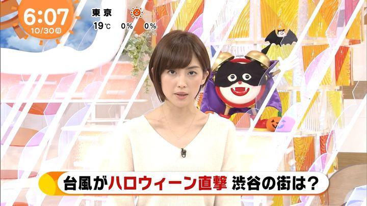 2017年10月30日宮司愛海の画像02枚目