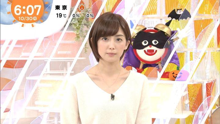 2017年10月30日宮司愛海の画像03枚目