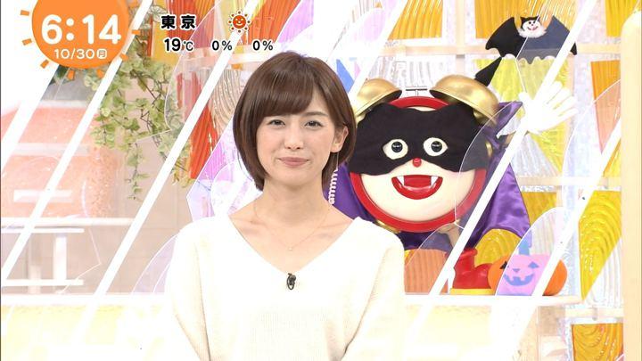 2017年10月30日宮司愛海の画像06枚目