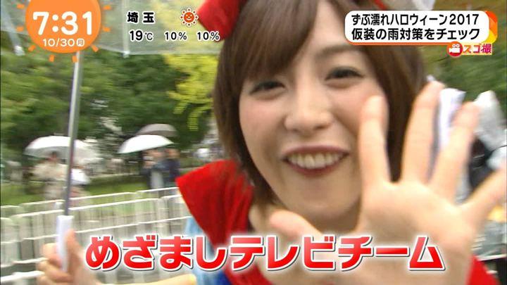 2017年10月30日宮司愛海の画像11枚目