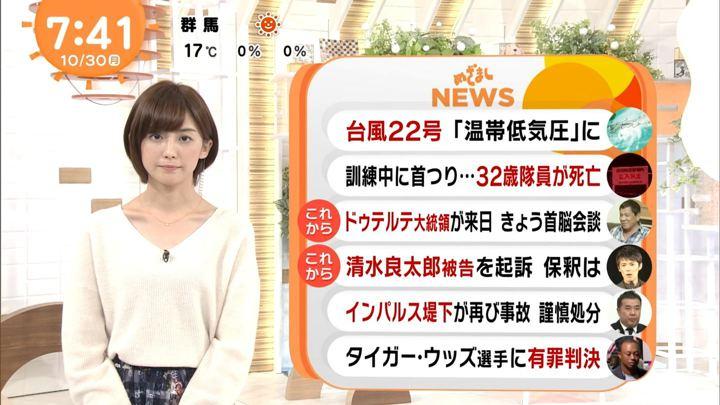 2017年10月30日宮司愛海の画像16枚目
