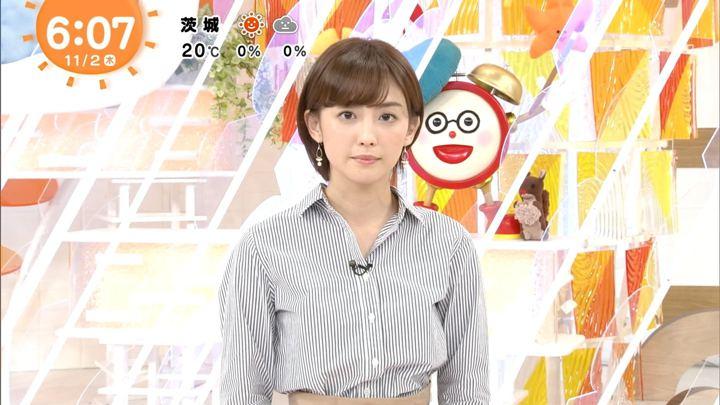 2017年11月02日宮司愛海の画像08枚目