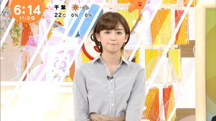 2017年11月02日宮司愛海の画像10枚目