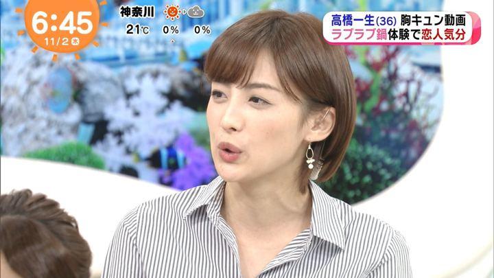 2017年11月02日宮司愛海の画像14枚目