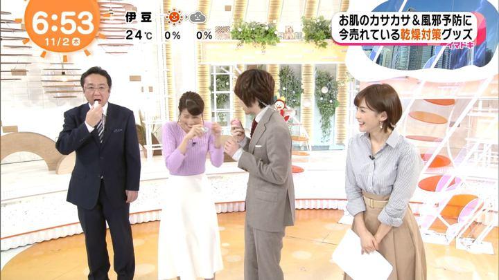 2017年11月02日宮司愛海の画像18枚目
