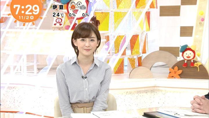 2017年11月02日宮司愛海の画像21枚目