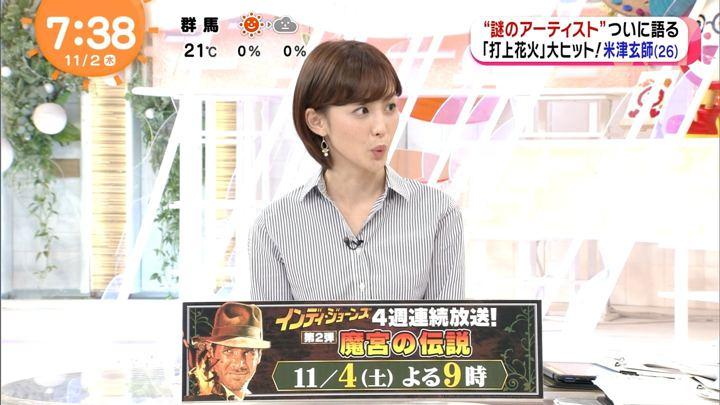 2017年11月02日宮司愛海の画像22枚目
