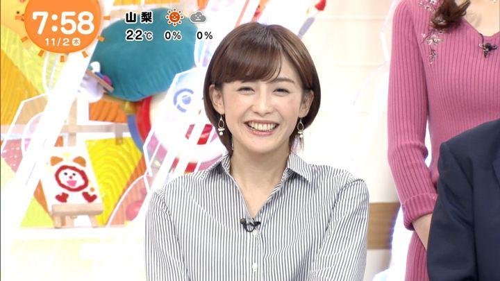 2017年11月02日宮司愛海の画像27枚目