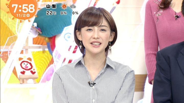 2017年11月02日宮司愛海の画像28枚目