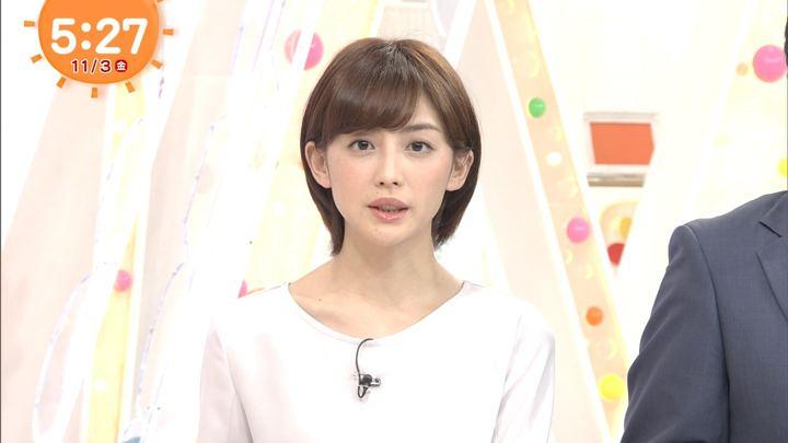 2017年11月03日宮司愛海の画像01枚目