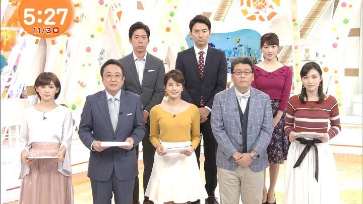 2017年11月03日宮司愛海の画像02枚目