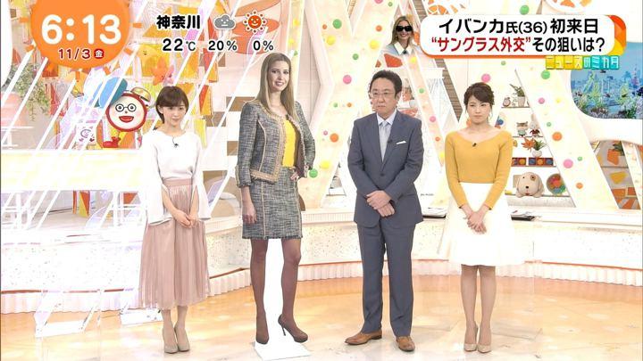 2017年11月03日宮司愛海の画像05枚目
