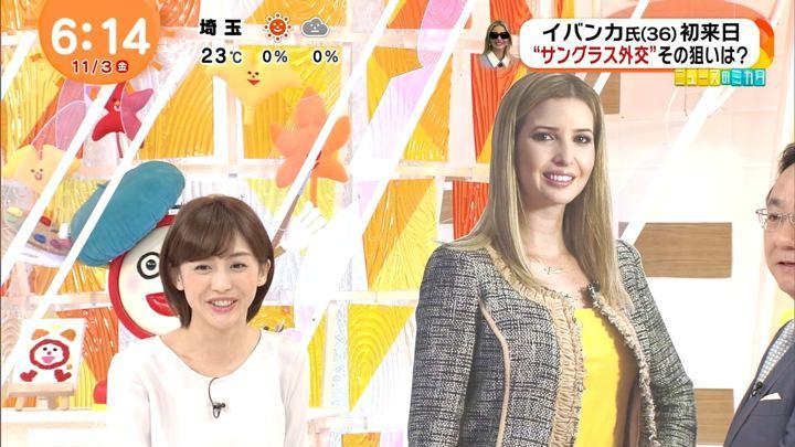2017年11月03日宮司愛海の画像06枚目