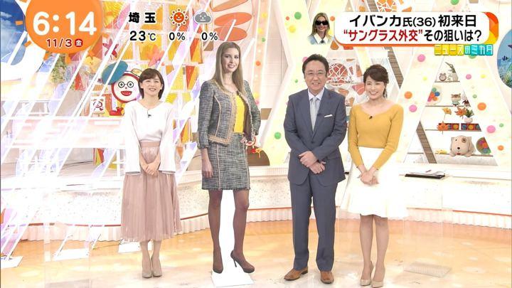 2017年11月03日宮司愛海の画像07枚目