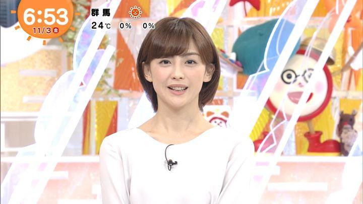 2017年11月03日宮司愛海の画像10枚目