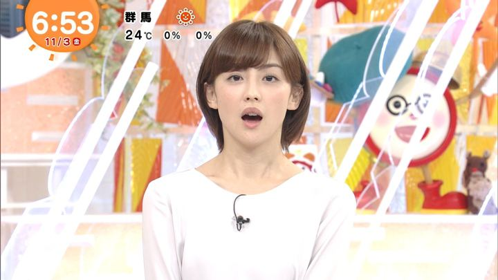 2017年11月03日宮司愛海の画像11枚目