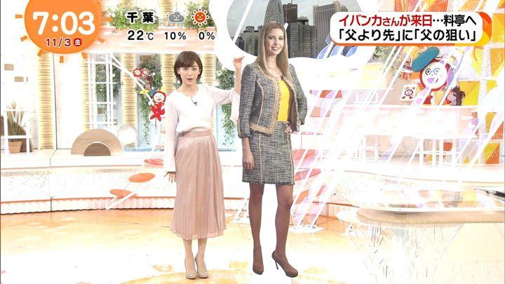 2017年11月03日宮司愛海の画像13枚目