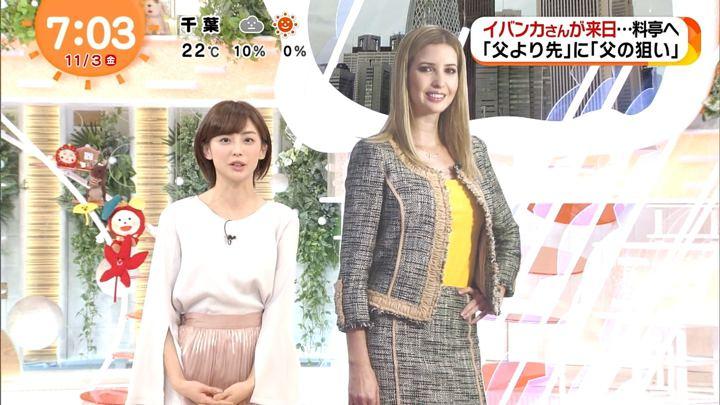 2017年11月03日宮司愛海の画像14枚目