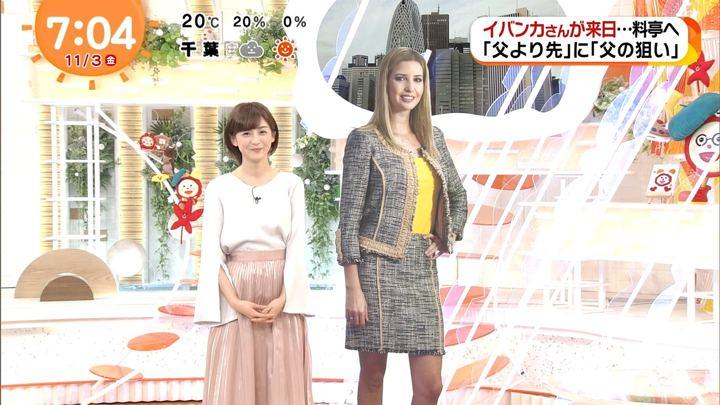 2017年11月03日宮司愛海の画像15枚目