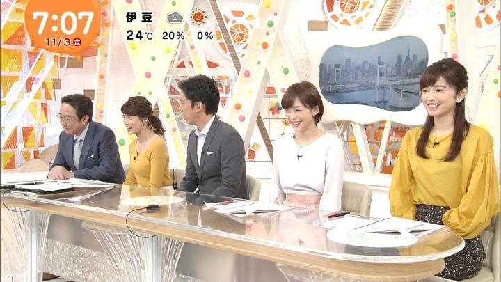 2017年11月03日宮司愛海の画像16枚目
