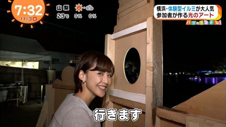 2017年11月03日宮司愛海の画像25枚目