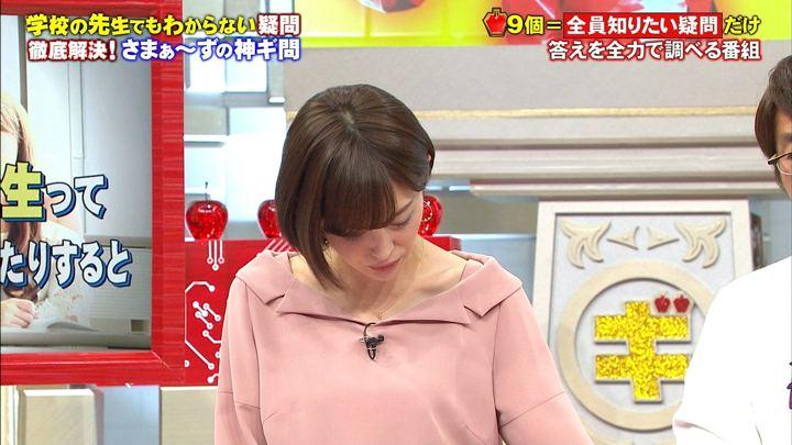 2017年11月04日宮司愛海の画像21枚目