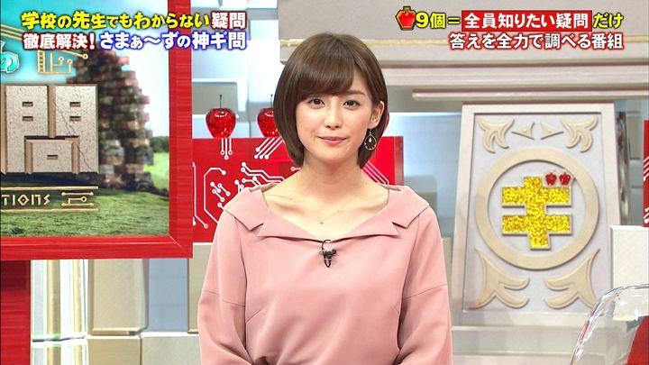 2017年11月04日宮司愛海の画像40枚目