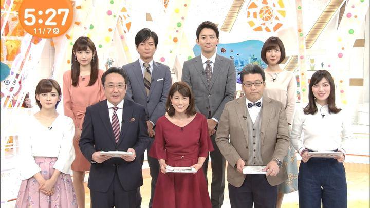 2017年11月07日宮司愛海の画像01枚目