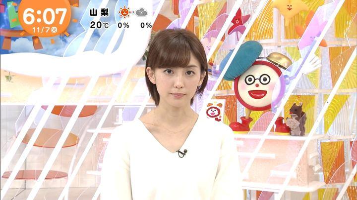 2017年11月07日宮司愛海の画像04枚目