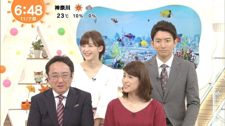 2017年11月07日宮司愛海の画像07枚目