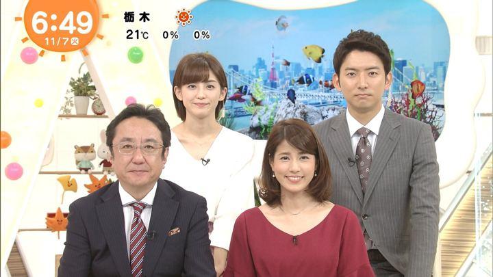 2017年11月07日宮司愛海の画像08枚目