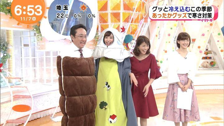 2017年11月07日宮司愛海の画像09枚目
