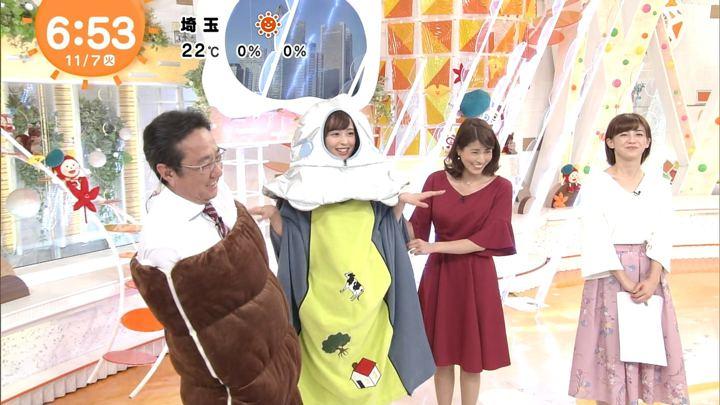 2017年11月07日宮司愛海の画像10枚目