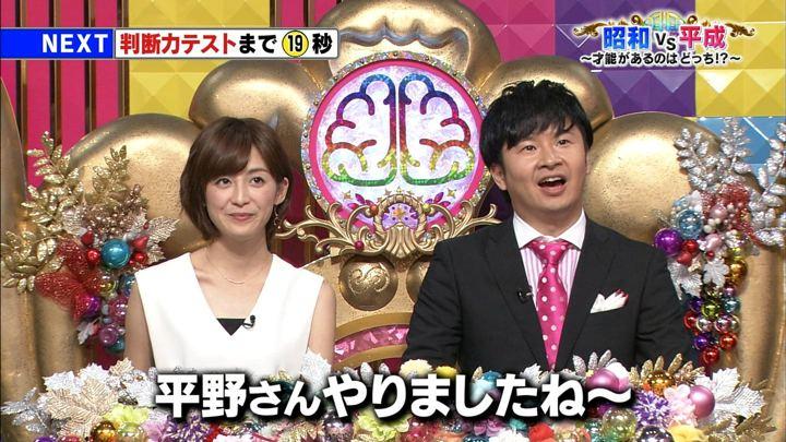 2017年11月07日宮司愛海の画像29枚目