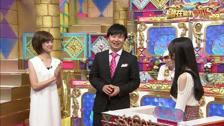 2017年11月07日宮司愛海の画像36枚目