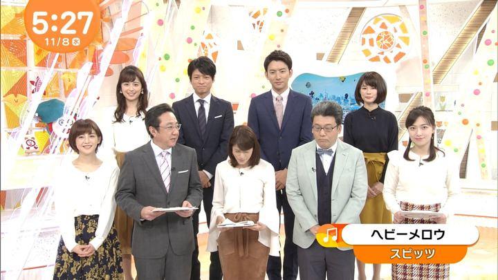 2017年11月08日宮司愛海の画像01枚目