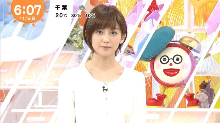 2017年11月08日宮司愛海の画像04枚目