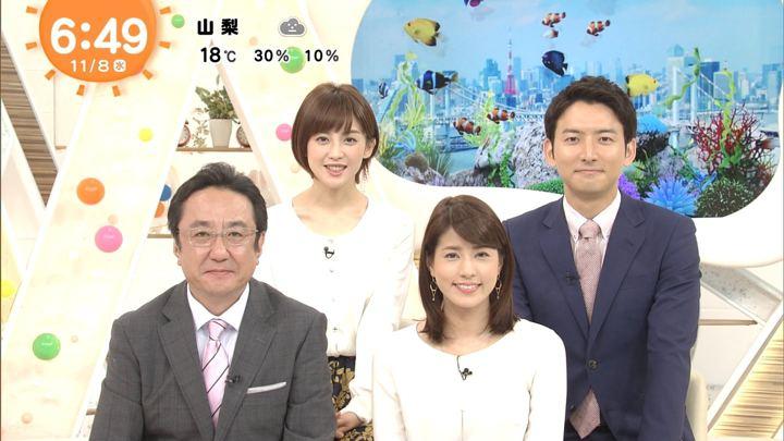 2017年11月08日宮司愛海の画像14枚目
