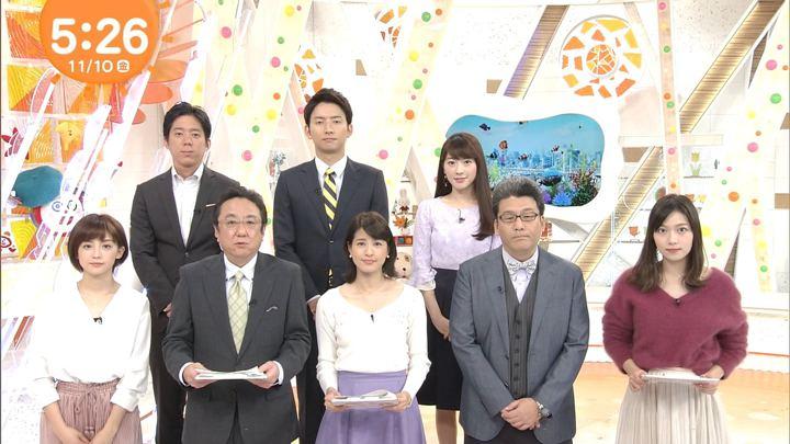 2017年11月10日宮司愛海の画像01枚目