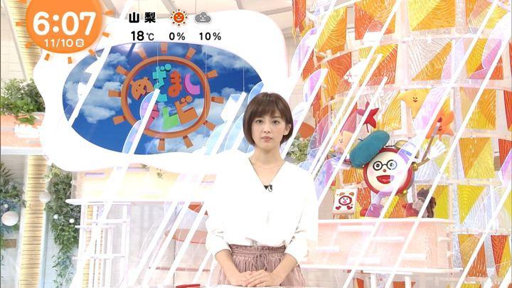 2017年11月10日宮司愛海の画像02枚目