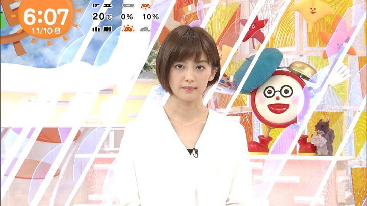 2017年11月10日宮司愛海の画像03枚目