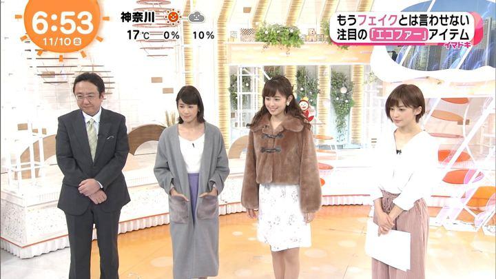 2017年11月10日宮司愛海の画像06枚目