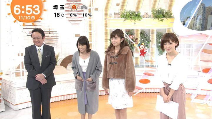 2017年11月10日宮司愛海の画像07枚目
