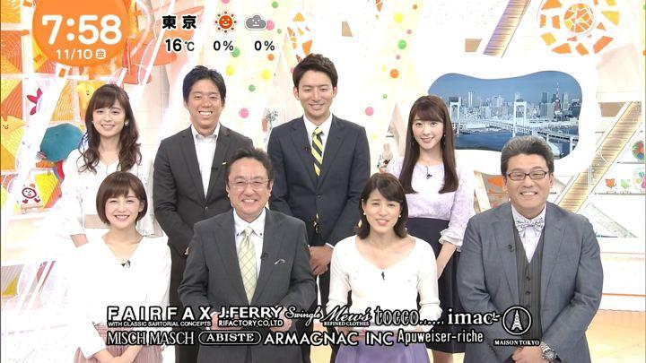 2017年11月10日宮司愛海の画像09枚目