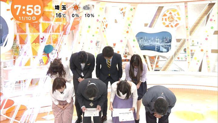 2017年11月10日宮司愛海の画像10枚目