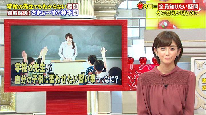 2017年11月11日宮司愛海の画像18枚目