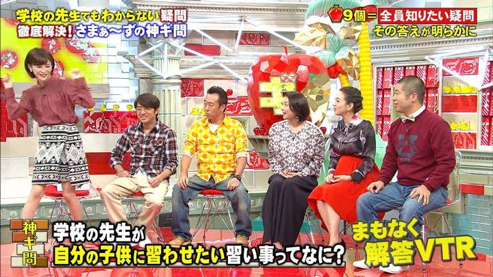 2017年11月11日宮司愛海の画像23枚目